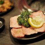 ushiwakamaru - 上タン塩