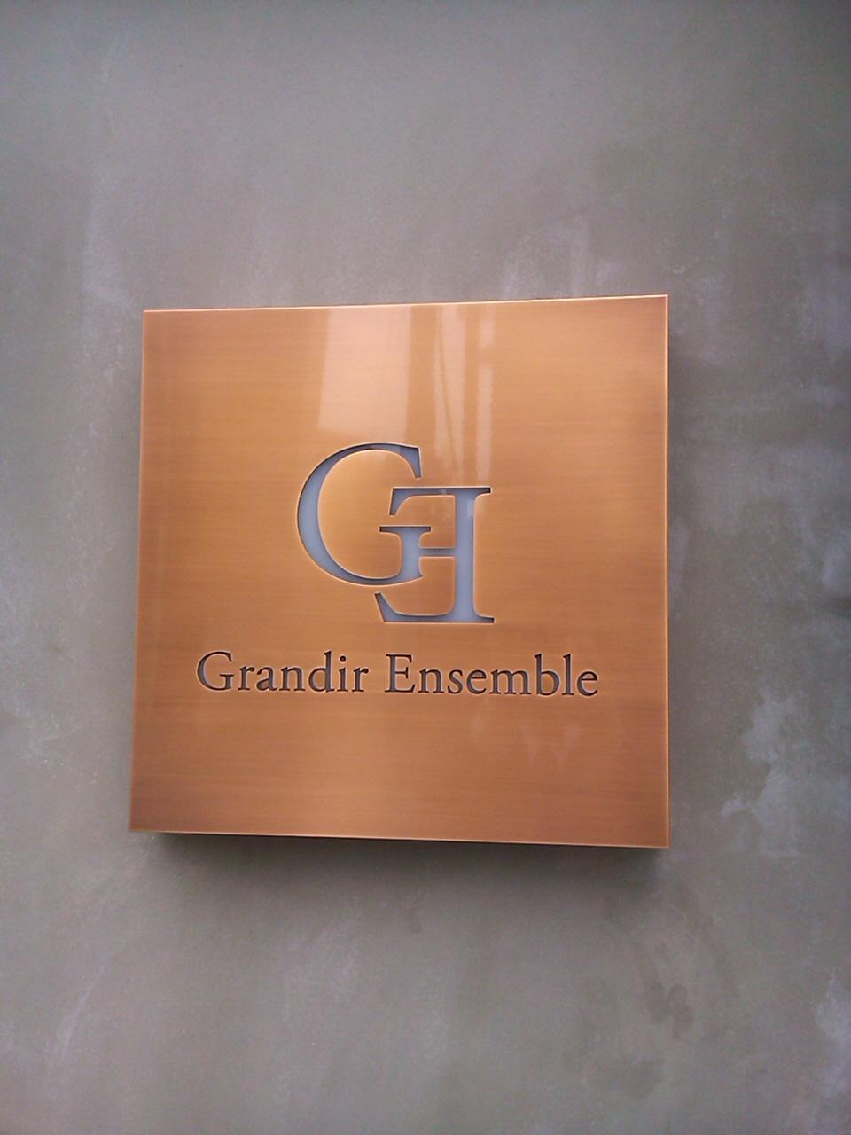 グランディール アンサンブル