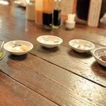 水塩土菜 - 薬味