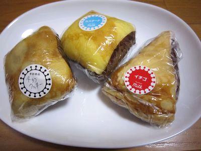 パオ クレープ ミルク 吉塚店