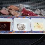 李昇 - 塩とタレ