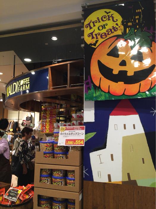 カルディ コーヒーファーム 神戸ハーバーランド店