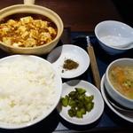 包龍 - 土鍋麻婆豆腐(花山椒添え)
