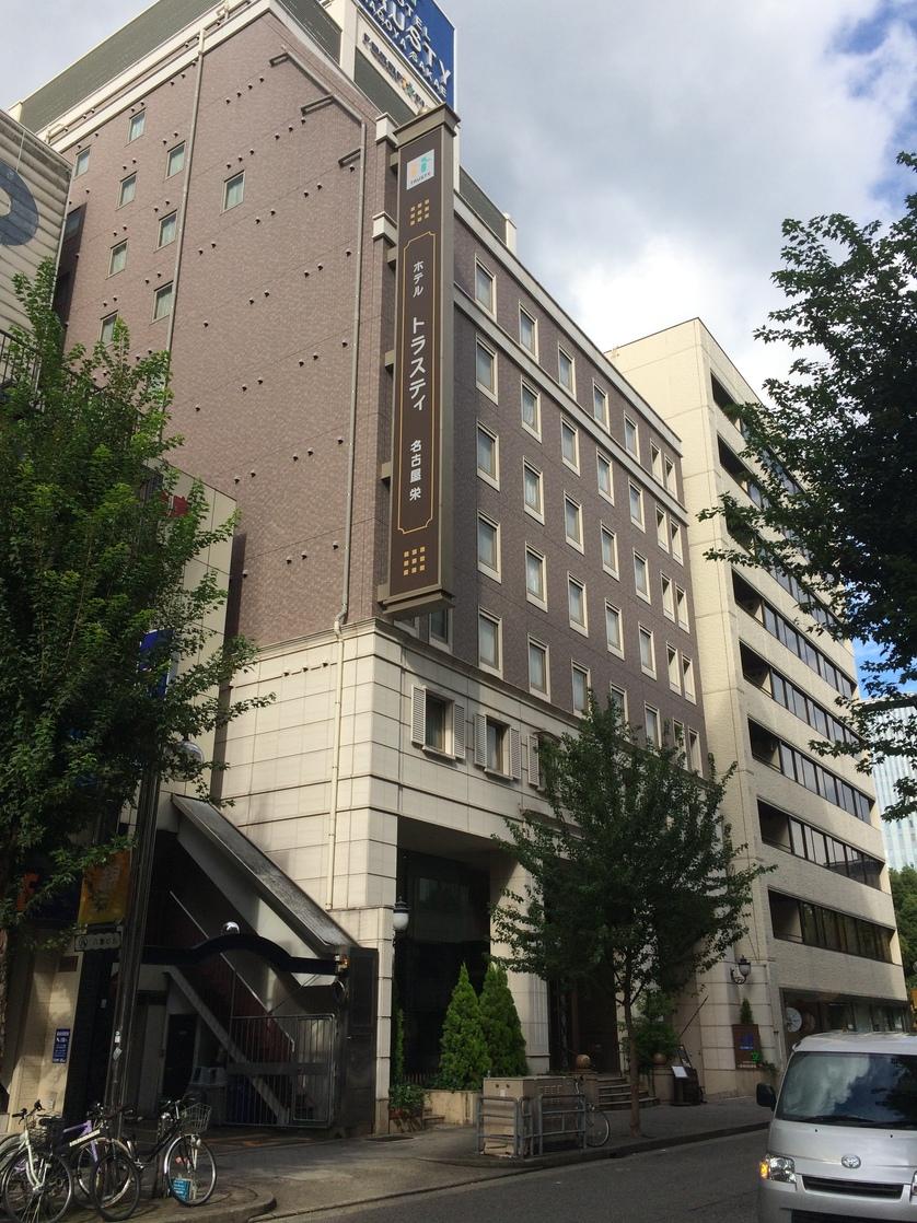 ホテルトラスティ 名古屋栄