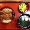 大和田 - 料理写真:ランチタイム限定商品 うな重 梅  1600円