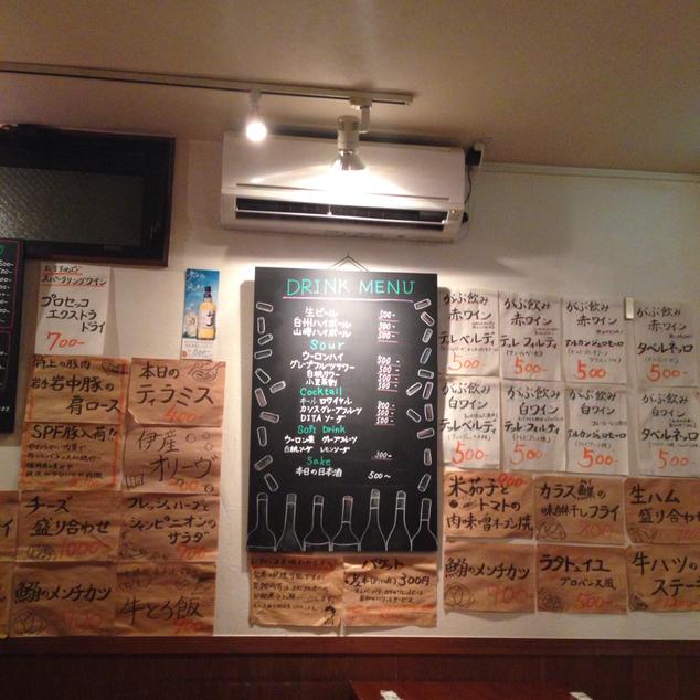ワイワイワイン食堂