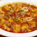 京華樓 - 麻婆豆腐