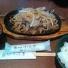 ステーキの志摩 - 料理写真:生姜焼き定食、980円です。