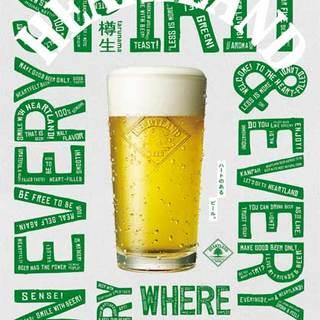 生ビールは鮮度が命!…実はビール以外の飲み物も充実
