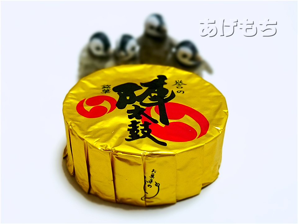 お菓子の香梅 ドゥ・アート・スペース人吉店