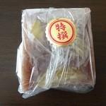 藤宮製菓 - 料理写真: