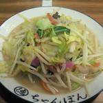 ちゃんぽん 一鶴 - ちゃんぽん(950円)