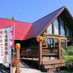 ログテラスあいぼく - 外観写真:愛知牧場ログテラス(2015/10/18)
