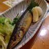 一位 - 料理写真:揚げ秋刀魚、むっちり美味い。