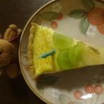 """43396867 - 洋梨とバラムースのタルト ~ヴェルサイユ庭園""""舞踏の間""""~"""