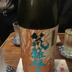 43405618 - でたー♡奈良の代表風の森