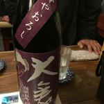 43405623 - 奈良のお酒♡