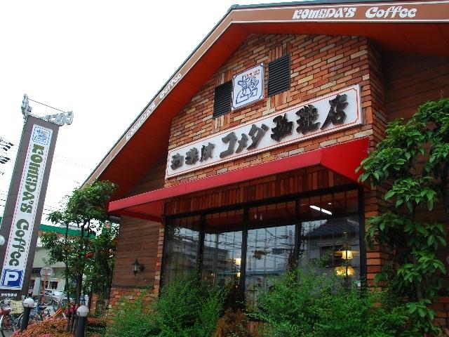 コメダ珈琲店 忠次店