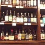 バール サウダージ - 珍しいウイスキーもありました。