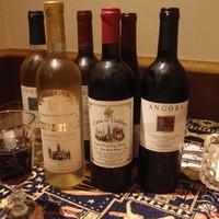 地中海を中心に、珍しい世界のワインが楽しめます!!