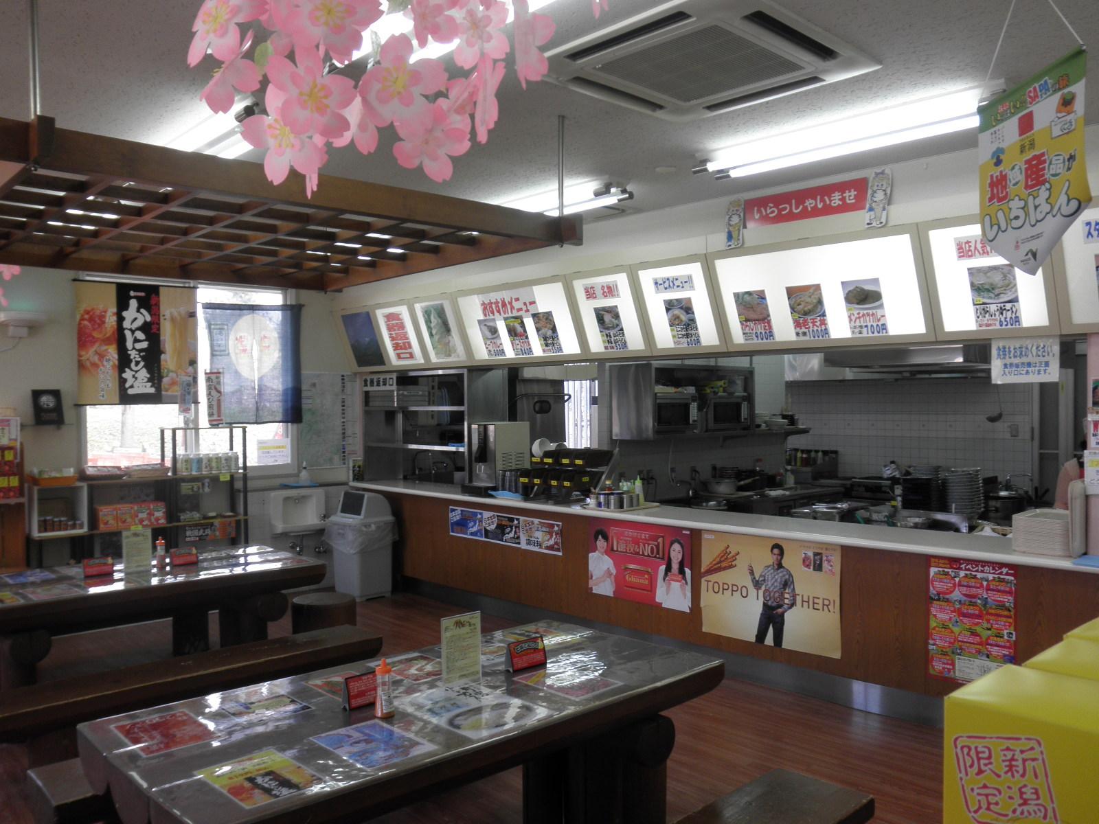 妙高サービスエリア スナックコーナー(上り線)