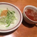 ターボー 80 - セットのサラダとスープ。 (ライスとコーヒー撮るの忘れました)