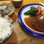 くまさんの台所 - ハンバーグ(デザート・ソフトドリンク付き)880円