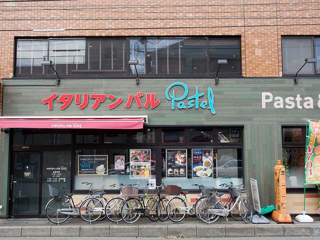 イタリアンバルパステル 京成大久保駅前店