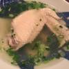 博多もと山 - 料理写真:お通し手羽先スープ
