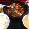 四川厨房 - 料理写真:麻婆豆腐定食(700円)