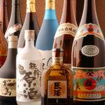 花の蔵 北川 - 旬で美味しい肴には旨い酒が一番ですね。