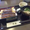 うなぎ竹葉 - 料理写真:うな重(上)3,800円
