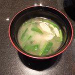 松葉寿司 -