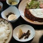 よし川 - ハンバーグ定食