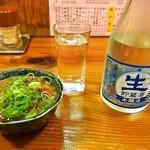 天山閣ハイハイ横丁 - 冷酒は白鶴