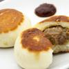 招福門 - 料理写真:香港風 焼き饅頭(2個)