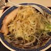 大勝軒 麺屋こうじ - 料理写真:ふじ麺の黒