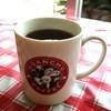 うさんちゅカフェ - ドリンク写真:大久野島オリジナル・キャラメルバニラ風味の兎人コーヒー