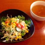 ランチ&バー 花菜 - Lunch Time ミニサラダ・スープ付き