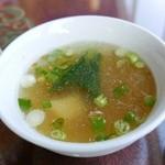 キンカーオ - スープ