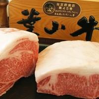 "農林水産大臣賞を5年連続で受賞""葉山牛""指定飲食店45号店"