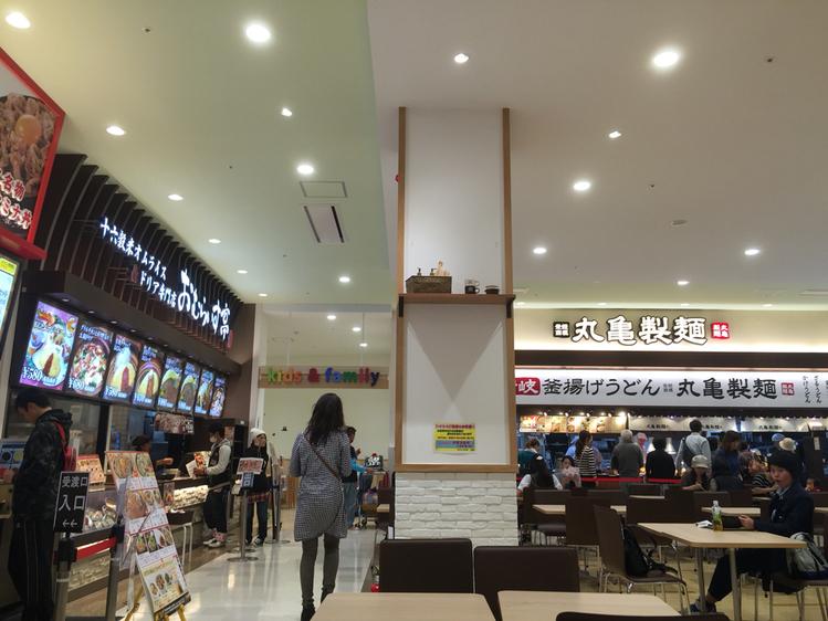 伝説のすた丼屋 ゆめタウン光の森店