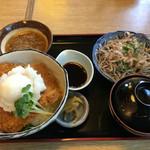 梅林 - 醤油カツ丼におろし蕎麦定食。