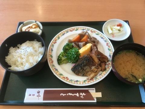 小倉競馬場レストラン タマヤ