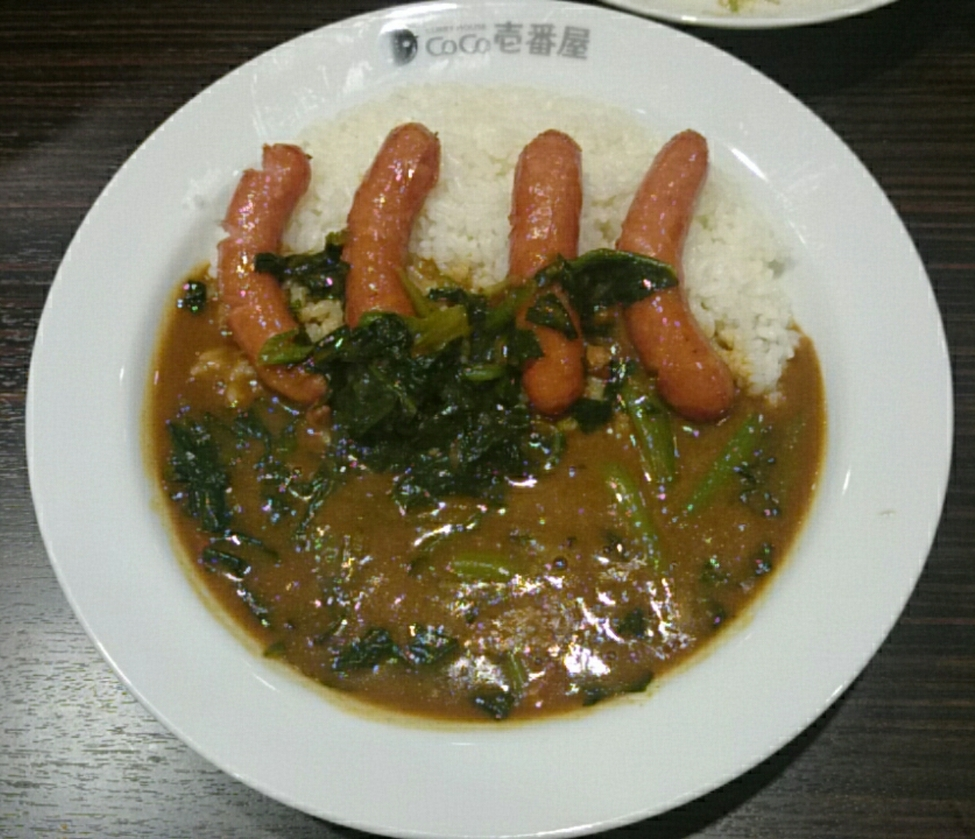 CoCo壱番屋 壱番屋メルクス田川店