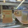 みどりちゃんのジャージーミルク館 - 料理写真:こんなプリンもありました! -まるごとミルクプリン¥270-