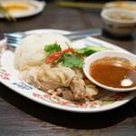 タイ国料理 ゲウチャイ - カオ マン ガイ(1,080円)