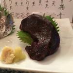 酒喰洲桜井水産 - 鯨