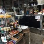 するさしのとうふ 峰尾豆腐店 - なんとなく懐かしい店内。