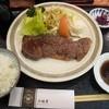 三嶋亭 - 料理写真:サーロインステーキ膳①